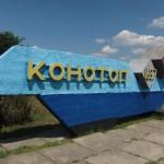 167-101-Ukraine2012IMG_0293-101