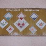 175-93-Ukraine2012IMG_0335-93