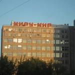 56-212-Ukraine2012IMG_0193-212